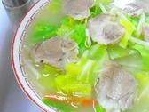 大鵬軒 本店のおすすめ料理2
