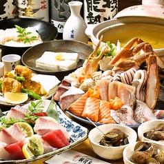 鯛将丸 高槻店のおすすめ料理1