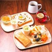 喫茶 とりの巣のおすすめ料理3
