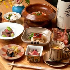 和食割烹 やまぼうし 渋谷本店の写真