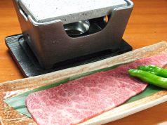 和楽 わらく 上板橋のおすすめ料理1