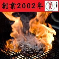 【本場の鶏・本場の焼方・本場の味】宮崎地鶏もも炭火焼