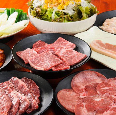 【新宿】2,000円台で焼肉食べ放題できるお店5選!メニューも豊富で大満足!