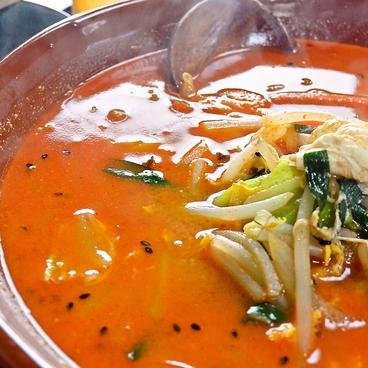 梅田飯店のおすすめ料理1