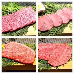 焼肉ブリッヂ 志木東口店の写真