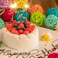 【誕生日特典満載♪】4/15NEWOPEN!船橋駅徒歩1分!コースのご予約でメッセージ付デザートプレートプレゼント♪!誕生日にはもちろん、記念日、歓送迎会にも♪完全個室も完備していますのでプライベート利用にぴったり♪サプライズ満点の誕生日・記念日特典!船橋での誕生日、記念日は完全個室がある当店で◎