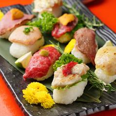 食べ放題 寺田家のおすすめ料理1