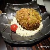 旬菜ダイニング e-とこ屋のおすすめ料理2