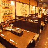 大衆食堂 安べゑ 徳山駅前店の雰囲気3