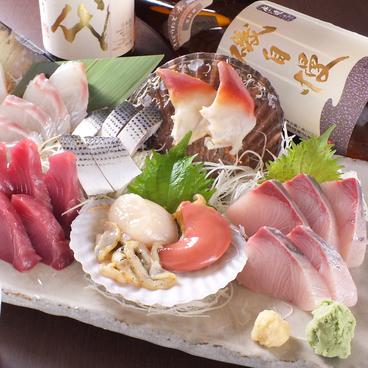 鮮魚とおばんざい 浜金 はまきんのおすすめ料理1