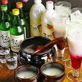 【特徴3】ドリンクが豊富! マッコリはもちろん、美容と健康に◎な美酢ドリンクもご用意しております。#心斎橋 #食べ放題 #飲み放題 #チーズダッカルビ#韓国料理#送別会#歓迎会