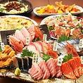 当店の宴会コースはすべて2時間飲み放題付きでご提供いたします!お値段はなんと3,000円から!驚きの破格でご宴会をお楽しみいただけます♪