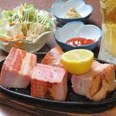 居酒屋 呑み処 なりのおすすめ料理2