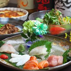 季節のお魚と鰻とおばんざい ひまりの写真