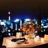ホテルオークラ新潟 スターライトのおすすめポイント1