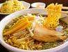中華料理 シンリュウ 江南のおすすめポイント1
