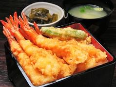 天ぷら あまぎの写真