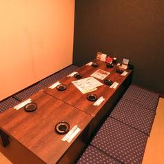 昭和 笹貫の特集写真