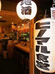 ヒノマル食堂 佐賀駅前店の写真