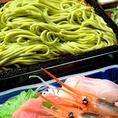 【コース2】日本そばコースはお料理9品付2.5H飲み放題コース4300円!更に日~木(祝前除く)はクーポン利用でお得な300円オフで4000円に!