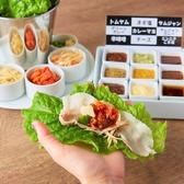 てじ菜 秋葉原本店のおすすめ料理3