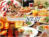 Dining Cafe&Bar NEST ネストの詳細