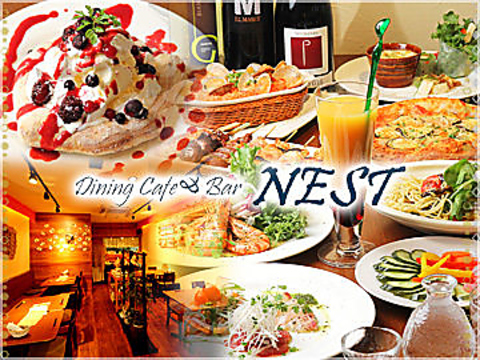 Dining Cafe&Bar NEST ネスト