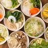 しゃぶ食べ 有明ガーデン店のおすすめポイント1