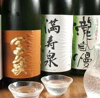 【飲み会に◎】全国47都道府県の地酒有り!故郷を味わう