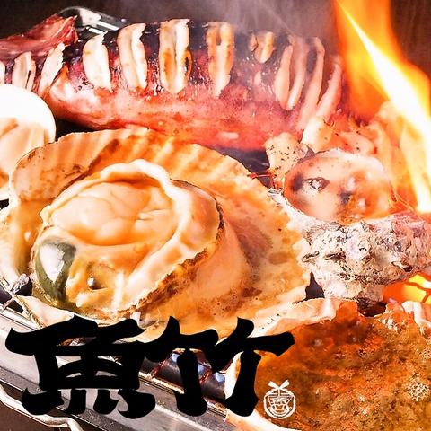 天然生マグロ入荷!名物浜焼き&直送鮮魚!日本酒が充実!!個室宴会承り中!