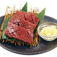 料理メニュー写真厚切りハツ (刻みネギ生姜付き)