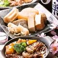 料理メニュー写真【1日限定5食】 絶品!とろとろ牛すじシチュー
