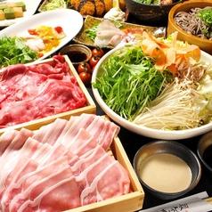 きょうと畑 やさい屋 京都駅前のおすすめ料理1