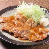 豚肉料理専門店 KIWAMIのおすすめ料理3