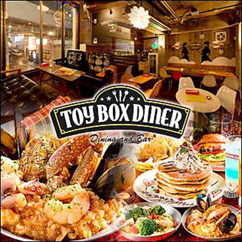 Dining and Bar TOY BOX DINER|店舗イメージ1
