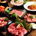 創作焼肉 樹 ITSUKIのおすすめ料理1
