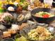本場の沖縄料理