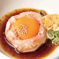 料理メニュー写真鶏旨タレユッケ