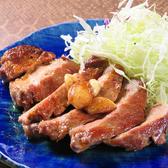 豚肉料理専門店 KIWAMIのおすすめ料理2