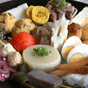 食彩工房 舎人 吉祥寺のおすすめ料理1
