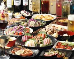 大好きや 渋沢店のおすすめ料理1
