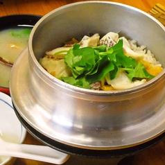 磯海楽のおすすめ料理1