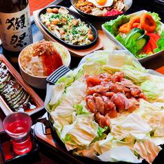 鉄板居酒屋まるみつ 栄のおすすめ料理1