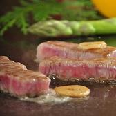 鉄板料理 堂島のおすすめ料理2
