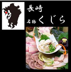 ひかり亭のおすすめ料理3