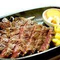 料理メニュー写真ハラミステーキ (Sサイズ約150g/Wサイズ約300g)
