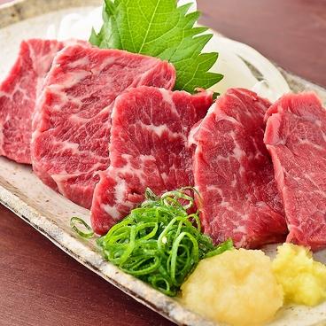 蹴飛ばし四代目 福屋 蒲田店のおすすめ料理1