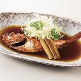 うおや一丁 南3条ノルベサ店のおすすめ料理3