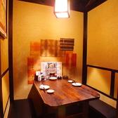 九州酒場 千葉店の雰囲気3