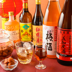 チャイニーズキッチン TAKUMIの特集写真